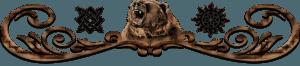 Молот бога Тора: ленеда, значение, настоящий вид и происхождение || Молот тора байки