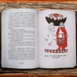 Славянские сказки | Крамола