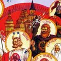 Бог Грома и Молнии Тор.   Пикабу