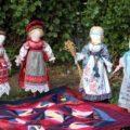 Семейные обережные куклы на Руси