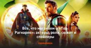 Рагнарёк (2020, сериал, 2 сезона) — актеры и съемочная группа — КиноПоиск