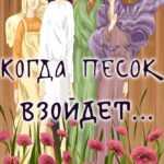 Советские мультфильмы о древней Руси — val20101 — LiveJournal
