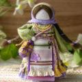 Мастер-класс смотреть онлайн: Делаем маленькую обережную куколку «Благополучница» | Журнал Ярмарки Мастеров