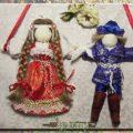 Виды кукол-оберегов | Магия в нас и вокруг нас вики | Fandom