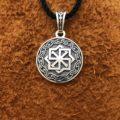 Обереги Молвинец серебро в Балашихе 🥇