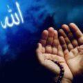Мусульманские амулеты и талисманы для правоверных