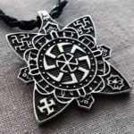 Свитовит оберег и символ славян — «Радогост»