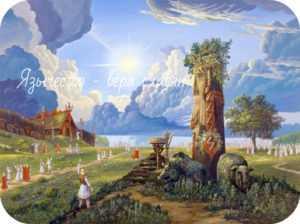 Языческие боги у славян, художник Андрей Шишкин: svetan_56 — LiveJournal